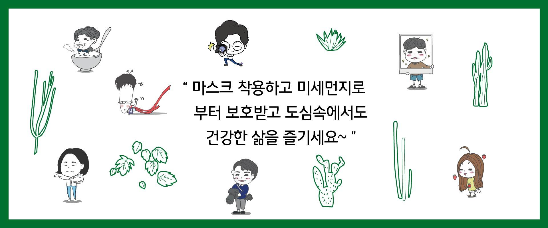 식물카페-08.jpg