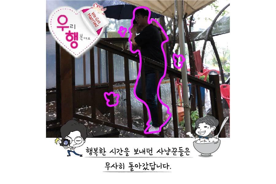 everyday_청계산 쭈꾸미_웹-18.jpg