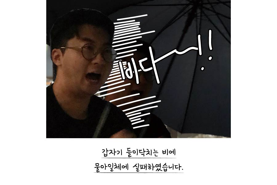 everyday_청계산 쭈꾸미_웹-17.jpg