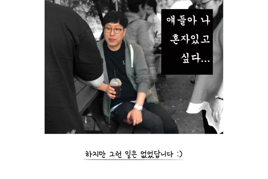 everyday_청계산 쭈꾸미_웹-13.jpg