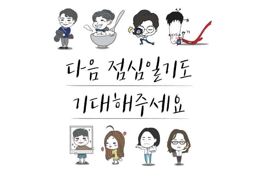 everyday_청계산 쭈꾸미_웹-19.jpg