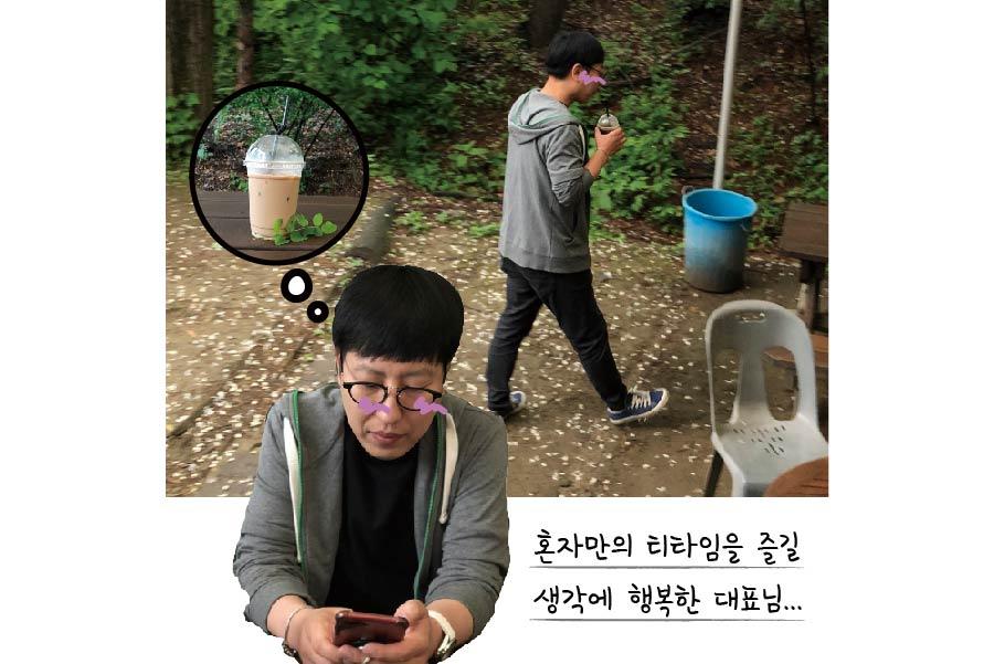 everyday_청계산 쭈꾸미_웹-12.jpg