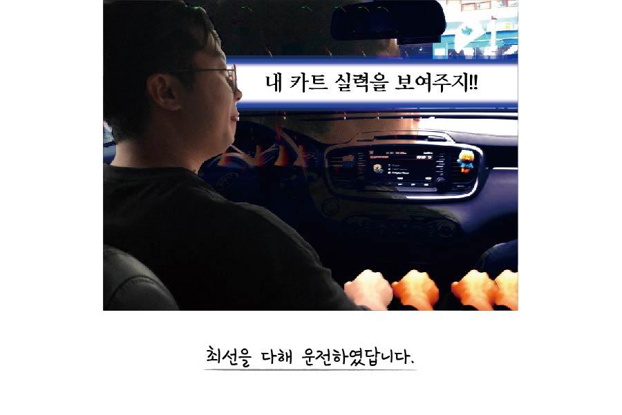 everyday_청계산 쭈꾸미_웹-06.jpg