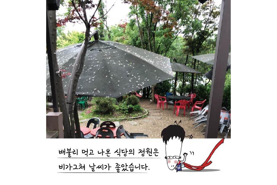 everyday_청계산 쭈꾸미_웹-11.jpg