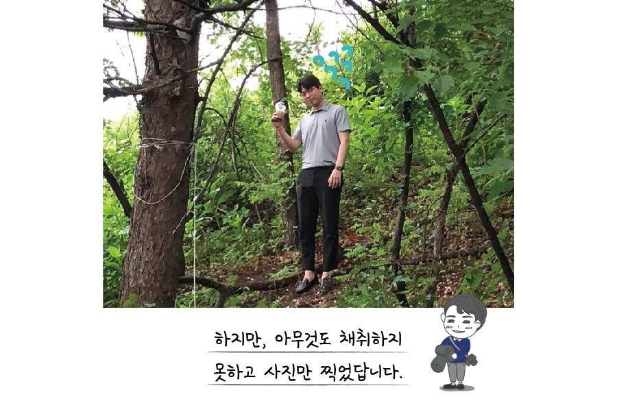 everyday_청계산 쭈꾸미_웹-15.jpg